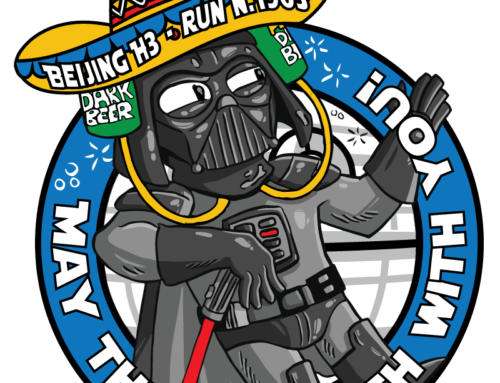 Beijing HHH Run #1905: May the 4th Hash with you!