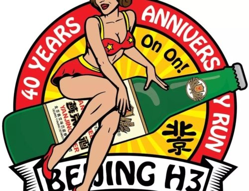 Beijing Hash 40th Anniversary this weekend!
