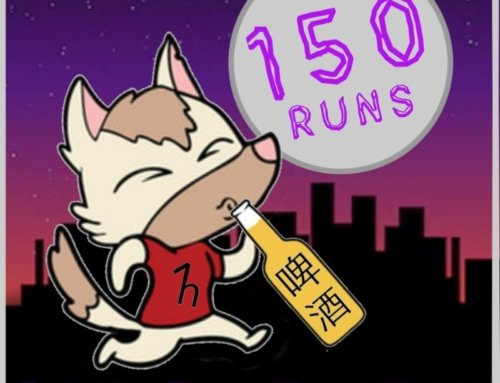Beijing Full Moon Hash House Harriers Run #150
